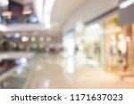 blur of shopping center | Shutterstock . vector #1171637023