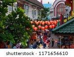 kota batu  malang  indonesia  ... | Shutterstock . vector #1171656610