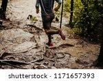 dirty feet runner in... | Shutterstock . vector #1171657393
