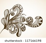 Romantic hand drawn floral background, illustration design, vector - stock vector