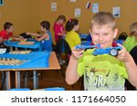 children on vacation children's ... | Shutterstock . vector #1171664050