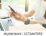 smartphone online banking...   Shutterstock . vector #1171667053