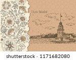 3d wallpaper design with... | Shutterstock . vector #1171682080