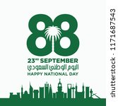 saudi national day. 88. 23rd... | Shutterstock .eps vector #1171687543