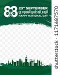 saudi national day. 88. 23rd... | Shutterstock .eps vector #1171687570