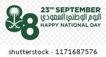 saudi national day. 88. 23rd... | Shutterstock .eps vector #1171687576
