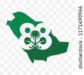 saudi arabia map. saudi... | Shutterstock .eps vector #1171690966