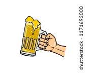 hand holding full glass of beer | Shutterstock .eps vector #1171693000