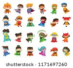 cartoon vector illustration of... | Shutterstock .eps vector #1171697260