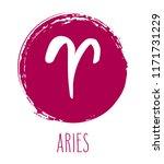 aries hand drawn zodiac sign.... | Shutterstock .eps vector #1171731229