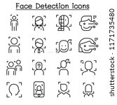 face detection  recognition... | Shutterstock .eps vector #1171735480
