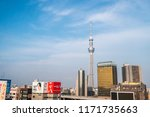 tokyo  japan   june 22  2018  a ... | Shutterstock . vector #1171735663