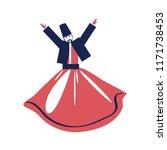 turkish symbol dervish cartoon... | Shutterstock .eps vector #1171738453
