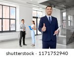 real estate business  sale and... | Shutterstock . vector #1171752940