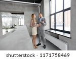 business  technology and... | Shutterstock . vector #1171758469