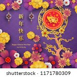 happy chinese new year 2019... | Shutterstock .eps vector #1171780309