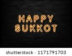 vector realistic isolated neon... | Shutterstock .eps vector #1171791703