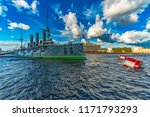 st. petersburg  russia   august ... | Shutterstock . vector #1171793293
