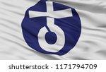 takaishi city flag  country...   Shutterstock . vector #1171794709