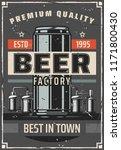 beer brewing factory retro... | Shutterstock .eps vector #1171800430