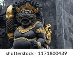 indonesia god statue in front... | Shutterstock . vector #1171800439