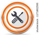tools silver metallic chrome... | Shutterstock . vector #1171802500
