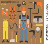 profession and occupation set.... | Shutterstock .eps vector #1171802509