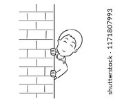vector of man hiding behind wall | Shutterstock .eps vector #1171807993