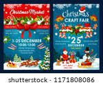 christmas fair poster design of ... | Shutterstock .eps vector #1171808086