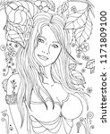 antistress coloring page for... | Shutterstock . vector #1171809100