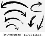 grunge vector arrows. dry paint ... | Shutterstock .eps vector #1171811686