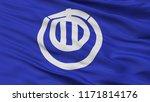 nogata city flag  country japan ...   Shutterstock . vector #1171814176