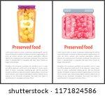 preserved berry in glass jars... | Shutterstock .eps vector #1171824586