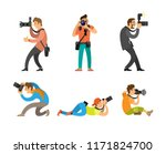 photographers or paparazzi... | Shutterstock .eps vector #1171824700
