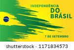 7 de setembro  brazil  flag ... | Shutterstock .eps vector #1171834573