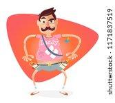 daddy with milk bottles diaper...   Shutterstock .eps vector #1171837519