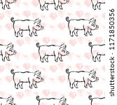 elegant seamless pattern with... | Shutterstock .eps vector #1171850356