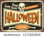 halloween costumes retro shop... | Shutterstock .eps vector #1171852840