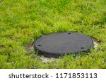 the hatch of the well is closed ... | Shutterstock . vector #1171853113
