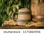 still life with keg of beer and ... | Shutterstock . vector #1171864546