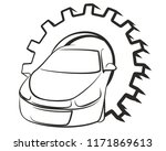 logo of  stylized gear wheel. | Shutterstock .eps vector #1171869613