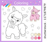 coloring worksheets with drawn... | Shutterstock .eps vector #1171879879