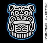 angry bulldog head. retro sport ... | Shutterstock .eps vector #1171895950
