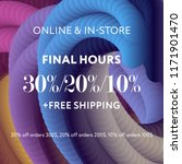 sale web banners template for... | Shutterstock .eps vector #1171901470