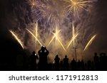 long exposure image of people... | Shutterstock . vector #1171912813