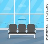 airport waiting room. departure ... | Shutterstock .eps vector #1171916299