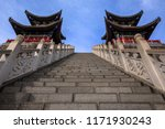 chinese temple at the summit of ... | Shutterstock . vector #1171930243