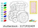 worksheet with exercises for... | Shutterstock .eps vector #1171932409