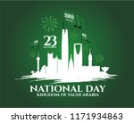 vector illustration. the... | Shutterstock .eps vector #1171934863
