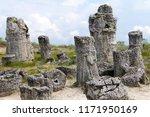 pobiti kamani or stone desert ...   Shutterstock . vector #1171950169